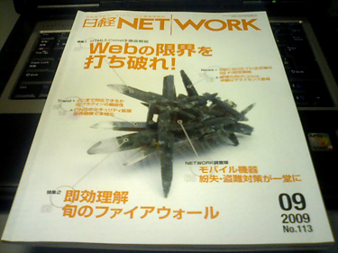 Network_0909