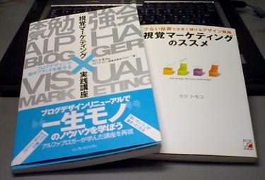 Shikama_01