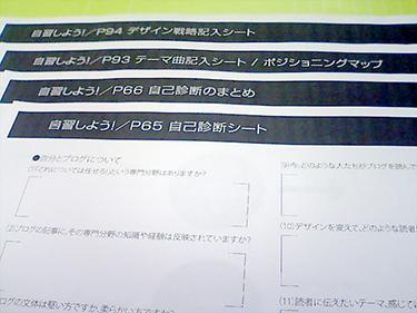 Shikama_02
