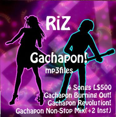 Gachapon