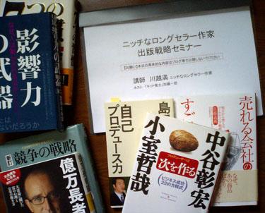 Book_091010