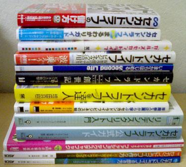 Sl_book_01