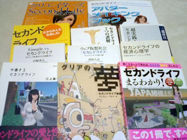 Sl_book_02