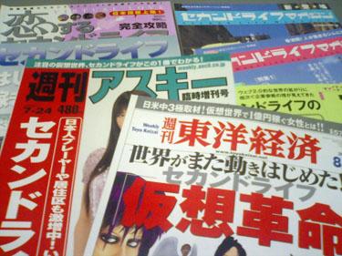 Sl_book_03