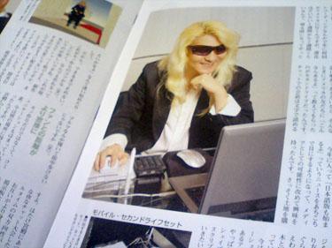 Sl_book_05