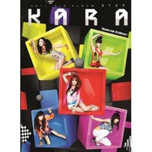 Kara_amazon