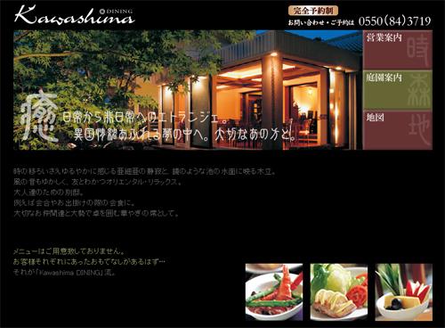 D_kawashima